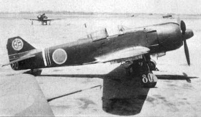 五式戦闘機2