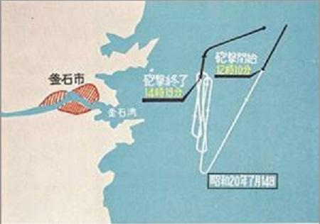 釜石艦砲射撃7 14