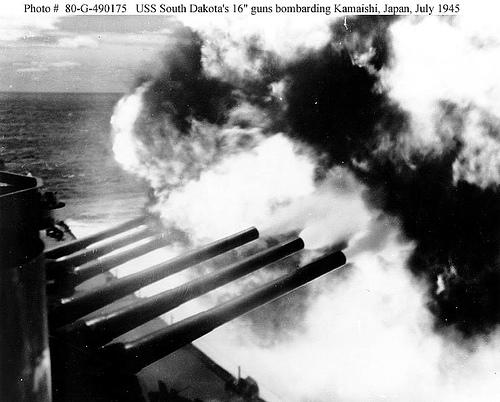 サウスダコタ 16インチ砲 7 14