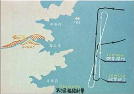 釜石艦砲射撃8 9