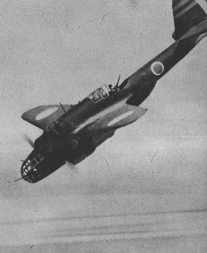 99式軽爆3