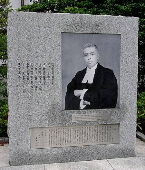 靖国神社内の顕彰碑