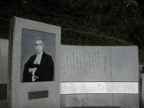 京都護国神社内の顕彰碑