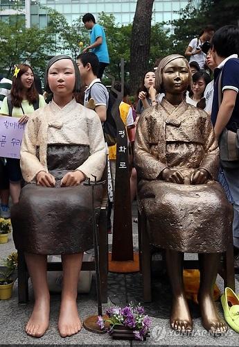 少女像 大使館前