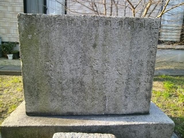丸亀個人墓 (10)