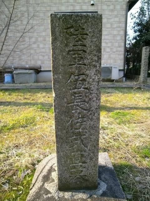 丸亀個人墓 (11)