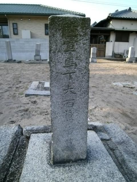 丸亀個人墓 (4)