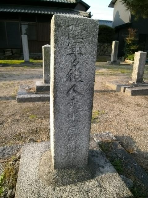 丸亀個人墓 (7)