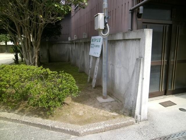 浜田憲兵分隊塀 (3)