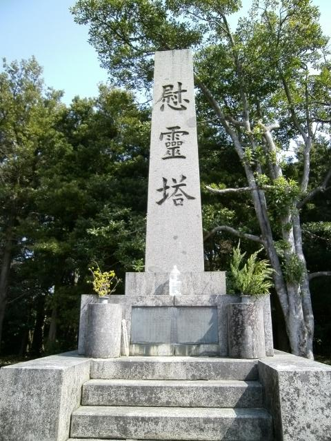 松江陸軍墓地 (10)