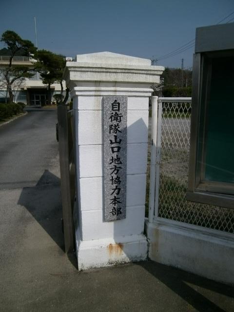 21旅団司令部 (3)