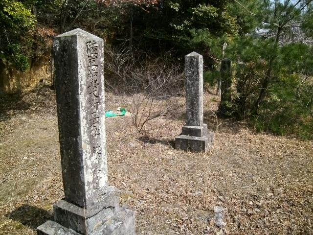 浜田陸軍墓地 (6)