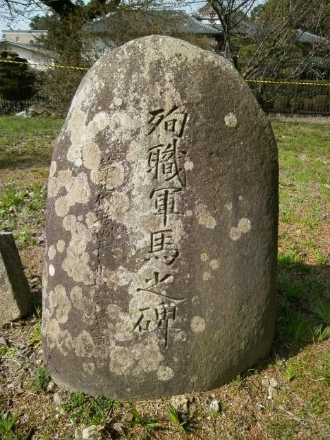 防長尚武館 (2)