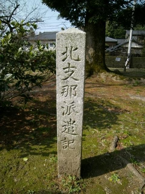 防長尚武館 (7)