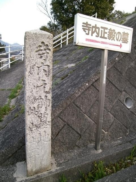 山口陸軍墓地その1