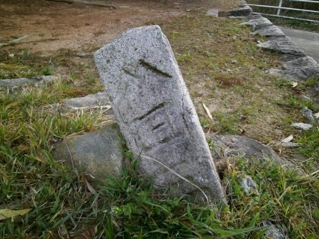 山口陸軍墓地その1 (2)