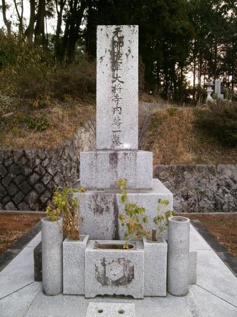 山口陸軍墓地その1 (4)