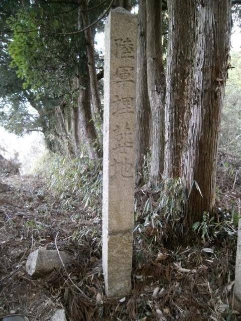 山口陸軍墓地その1 (5)