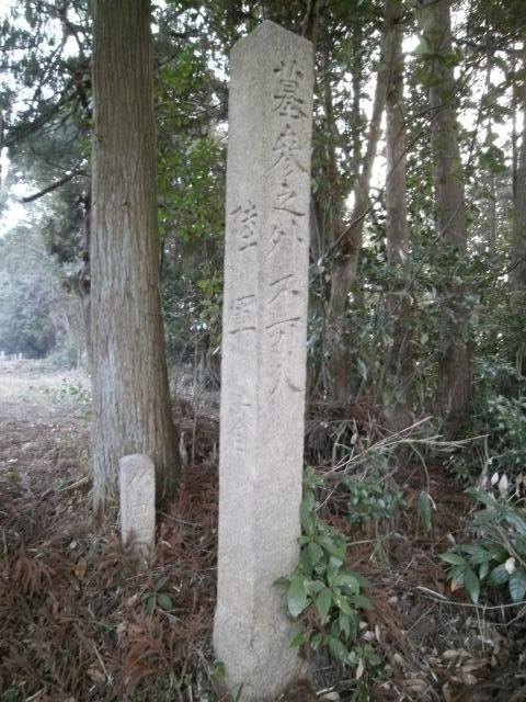 山口陸軍墓地その1 (6)
