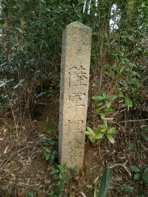 山口陸軍墓地その1 (9)