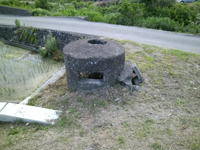 高知空防空監視哨