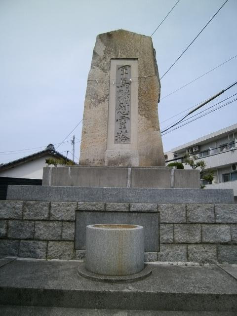 松山陸軍墓地