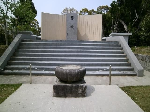 松山陸軍墓地 (11)