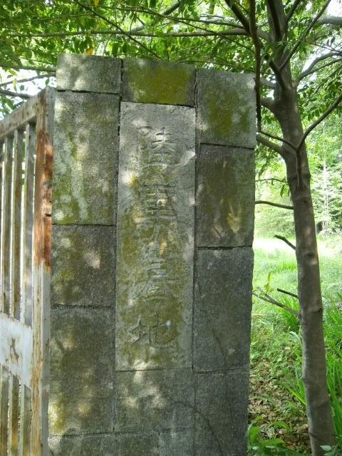 高知陸軍墓地 (6)