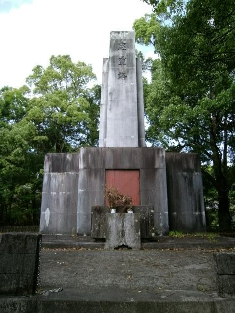 高知陸軍墓地 (8)