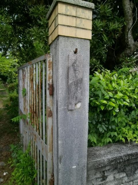 高知陸軍墓地 (15)