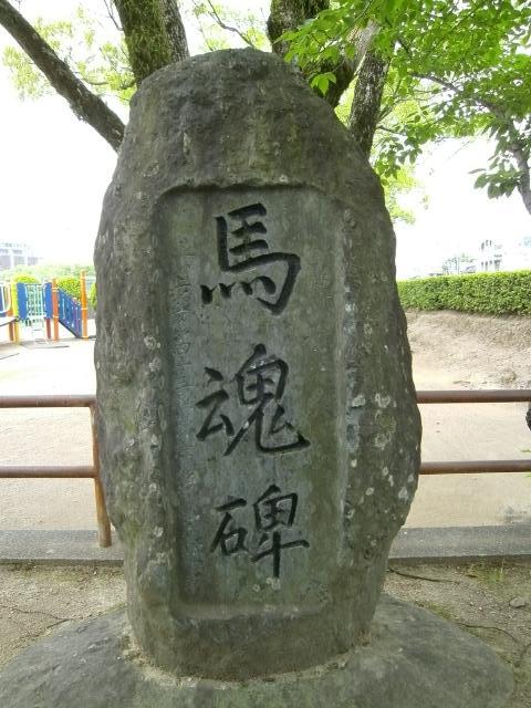徳島連隊碑 (3)