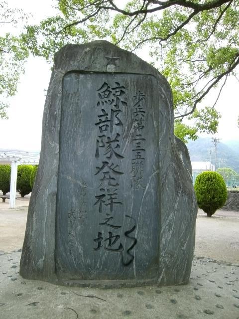 徳島連隊碑 (5)