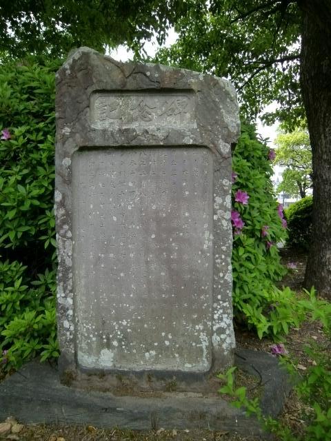 徳島陸軍病院碑