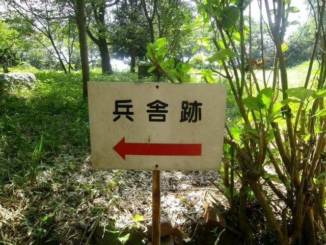 大津島高角砲台1