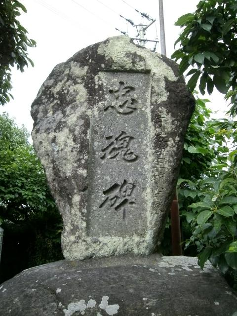 宇佐空 (4)
