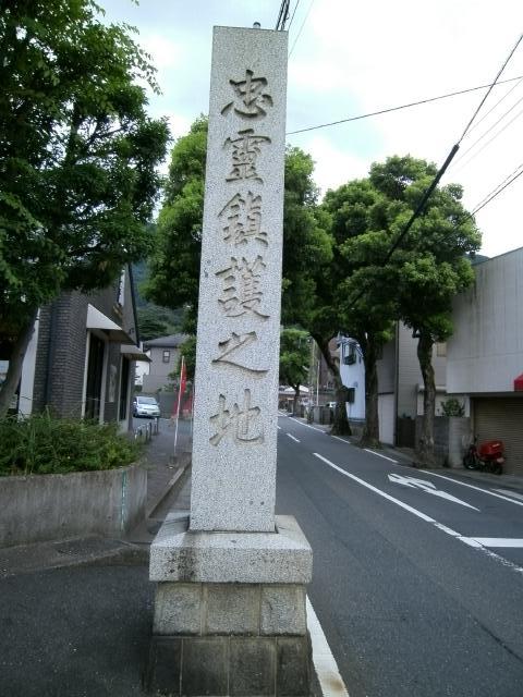 小倉忠霊塔1