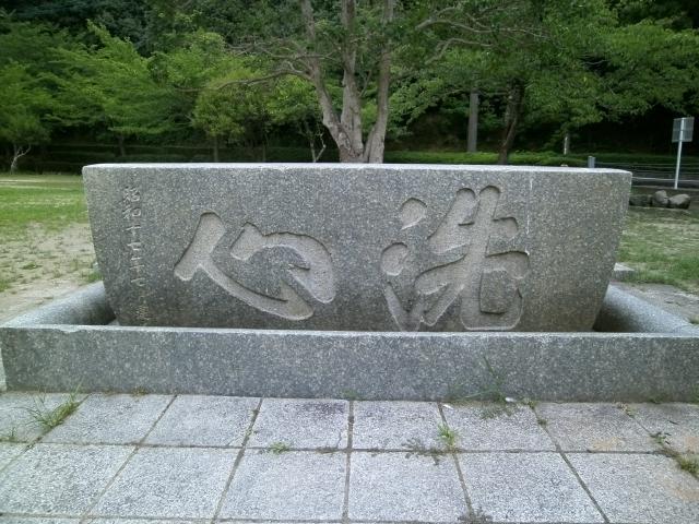 小倉忠霊塔2 (3)