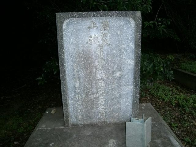 小倉忠霊塔2 (4)