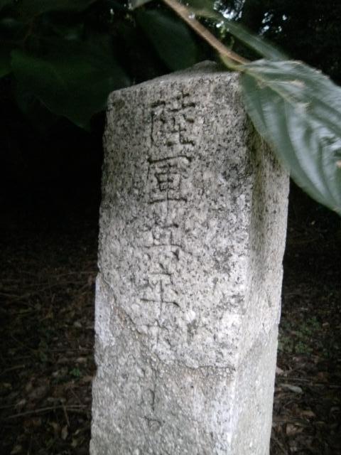 小倉忠霊塔2 (8)