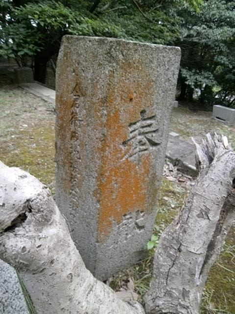 小倉忠霊塔2 (10)