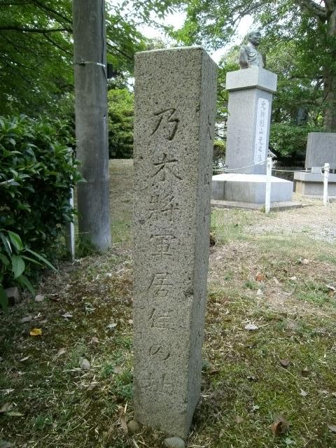 小倉記念碑等 (2)