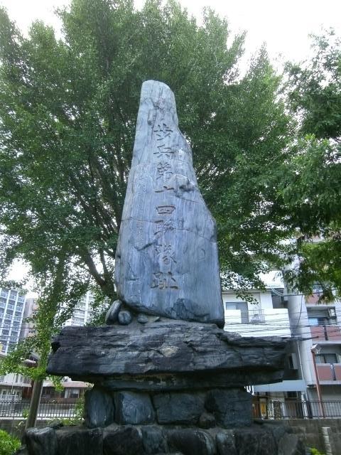 小倉記念碑等 (4)