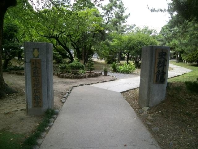 小倉記念碑等 (5)