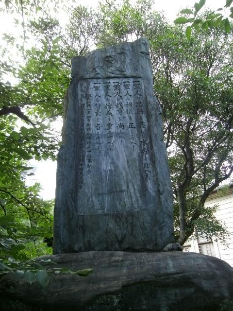 小倉記念碑等 (10)