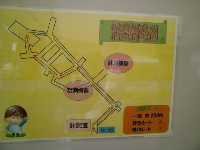 電力中央研究所 (6)