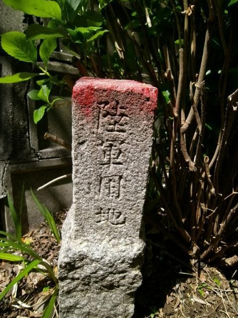 市ヶ谷境界石 (2)
