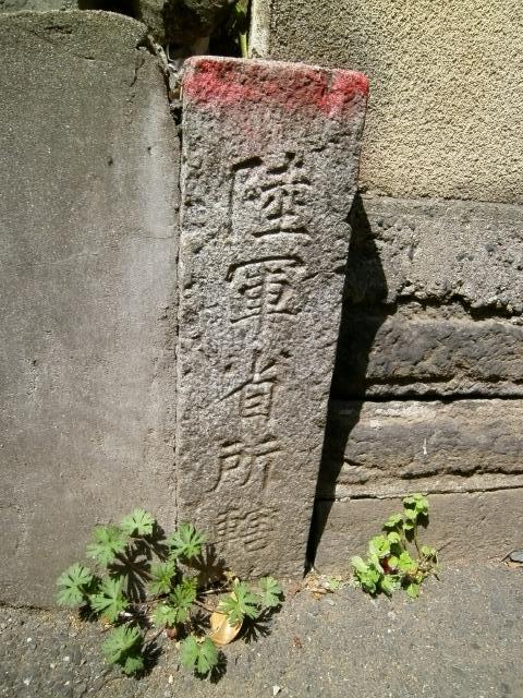 市ヶ谷境界石 (4)