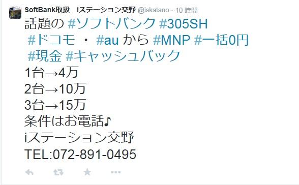 141031S2.jpg