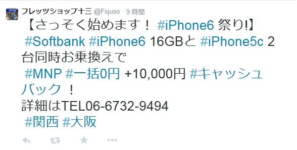 141104S1.jpg