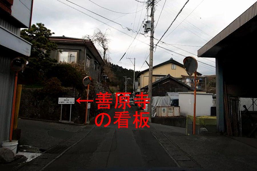 2014010705.jpg